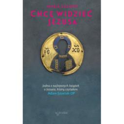 Trybularz mały, srebrny