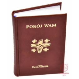 Ikona - Matka Boża z Dzieciątkiem
