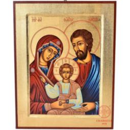 Kropidło metalowe - 16,5 cm