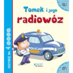 Obrazek koronkowy - Pan Jezus
