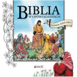 Kartka Wielkanocna 4 Złocona + koperta