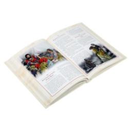 Kartka Wielkanocna 6 Złocona + koperta