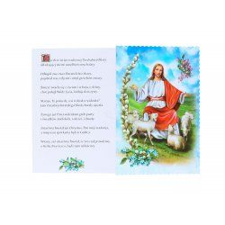Kartka Wielkanocna 9 + koperta