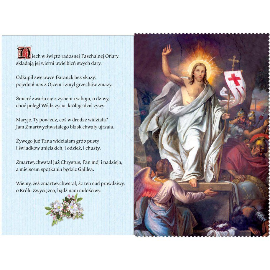 Kartka Wielkanocna 13 + koperta