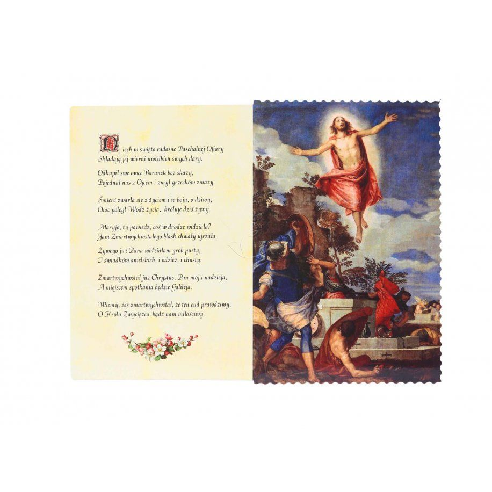 Kartka Wielkanocna 15 + koperta