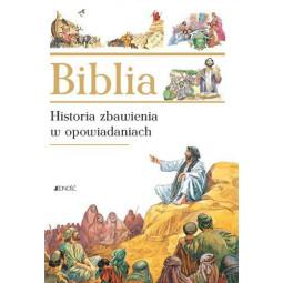 Kartka Wielkanocna 16 + koperta