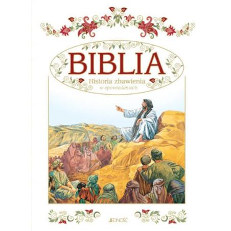 Obraz na drewnie - Matka Boża z Dzieciątkiem 18 x 25 cm