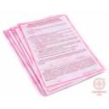 CARITAS IN VERITATE - Ojciec Święty Benedykt XVI