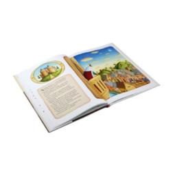 Opłatek duży biały 155x85 - Opakowanie zbiorcze 20 kop