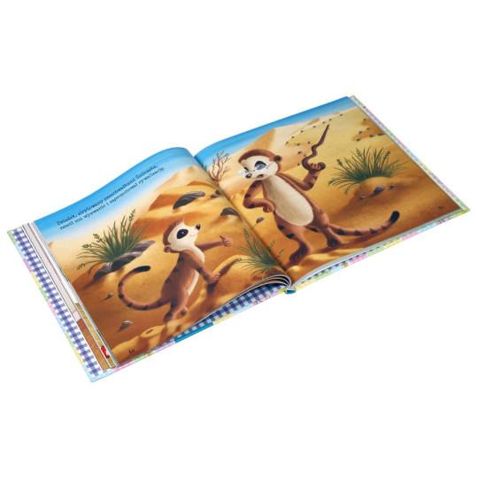 Ikona PL. 1 św. Paweł