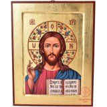 Ikona Bizantyjska 0S - Jezus Chrystus