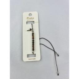 Filip i jego pociąg